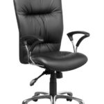 Ramos Leather Manager's Chair